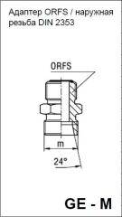 Соединители SAE - J1453 (ORFS)