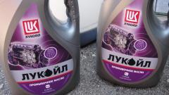Промывочное масло Лукойл 4 л.