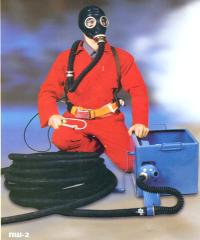 Gas mask hose PSh-2