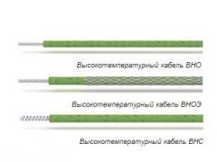 Высокотемпературные кабели ВНО, ВНОЭО, ВНС
