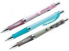 Ручка автоматическая Axent Voyage