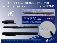 Ручка гелевая с синими чернилами Easy GP-007