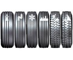 Tires for passenger vehicles