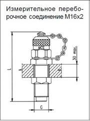 Измерительное переборочное соединение M16x2