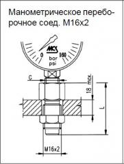 Манометрическое переборочное соед. M16x2