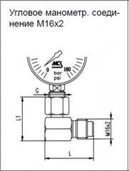 Угловое манометр. соединение M16x2