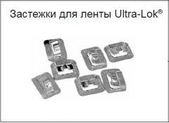Застежки для ленты Ultra-Lok®