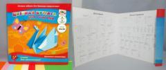 Бумага цветная 30Х30см 8 листов 8 цветов для оригами со схемами Асс-Т