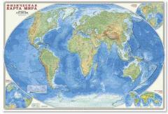 Физическая Карта Мира Наст.Лам. 101*69 1:27,5000000