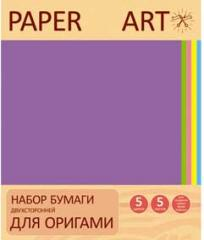 Бумага цветная 20Х20см 25 листов 5 цветов для Оригами Нежные Тона