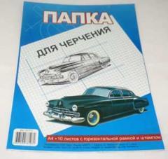 Бумага для черчения А4 160Г 10 Л Гор. Рамка, Штамп Полный
