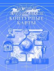 Контурные Карты История Средних Веков