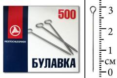 Булавки швейные 500 Шт. 30Мм Карт. Уп.
