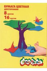 Бумага цветная А4 16 листов 8 цветов 2-Х Сторонняя Каляка-Маляка