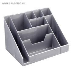 Подставка канцелярская Каскад серая металлик