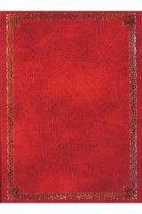 Папка адресная А4 бумвинил Художественная Рамка/Узкая бордо