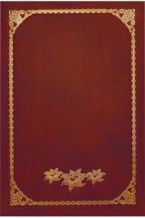 Папка адресная А4 Виньетка с рамкой бордо
