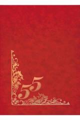 Папка адресная А4 55 А. бордо/красная