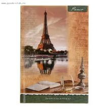 Книжка записная твердая обложка А6 48Л Кл. Эйфелева Башня ( Проф-Пресс )
