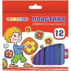 Набор пластики Цветик 12 цв. (240Гр.)