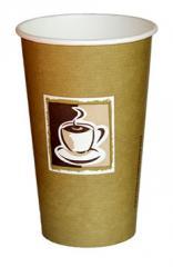 Бумажный стаканчик 45 мл