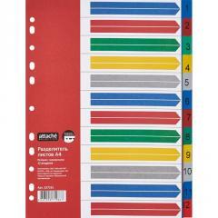 Разделитель 5-цветный А4 Attomex