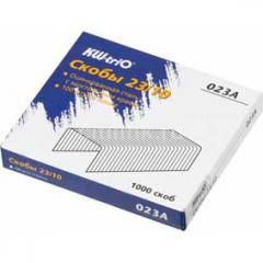 Скобы для степлера №23/10 Kw-Trio 1000 шт. (50-70 листов)