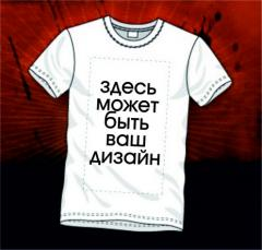 Нанесение логотипов, текстов, рисунков на футболки