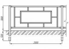 Пешеходное ограждение ОПО-Д/Т2-1,0-2,0
