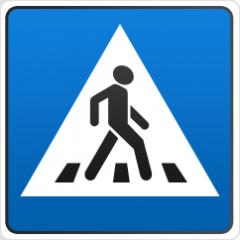 Знак дорожный 2 т/р Квадратный B=700