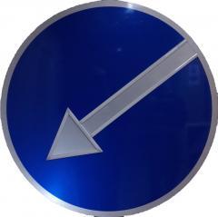 Знак дорожный сведодиодный диаметр 900 4.2.1, 4.2.2,   4.2.3
