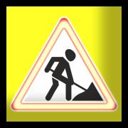 Знак дорожный сведодиодный 1200х1200 4.2.1, 4.2.2.