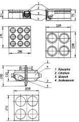 Стенд вибрационный универсальный СВУ-2 - 2 емкости