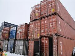 Containers 3,5,20 and 40 of pounds