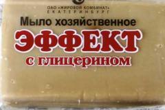 Мыло хозяйственное 74% 200г Эффект
