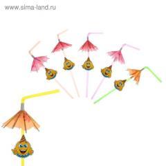 Трубочки для коктейля с зонтиком Улыбайся 6шт