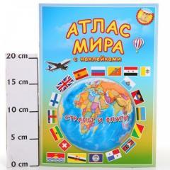 Атлас мира с наклейками Страны и Флаги А4