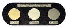 Set of samples of CO-220 of specific electric