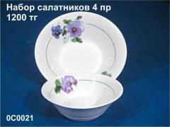 Набор салатников 4 пр