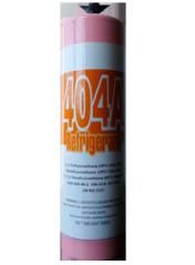Фреон R404A - 0, 8 кг
