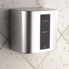 Сушилка для рук almacom HD-2008G (в упаковке 4 шт)