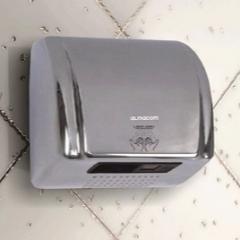 Сушилка для рук almacom HD-230S (в упаковке 8 шт)