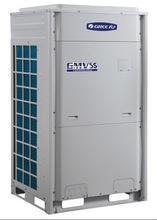 Наружный блок GMV-280WM/B-X (модульный)