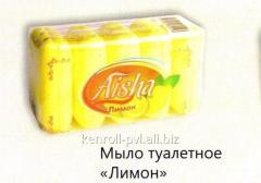 Мыло туалетное Лимон 75 гр 5 шт, Арт. 0018