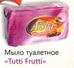 Мыло туалетное Тутти-Фрутти 75гр 5шт, Арт. 0322