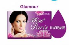 Твердое мыло Miss Paris 125 гр Glamour, Арт. 31256