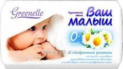 Мыло туалетное твердое детское Ваш малыш с