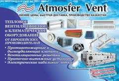 Industrial ventilating equipment, accessories