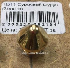 H511 Сумочный шуруп
