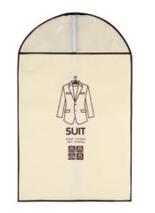 Чехол для одежды, арт. 47392914
